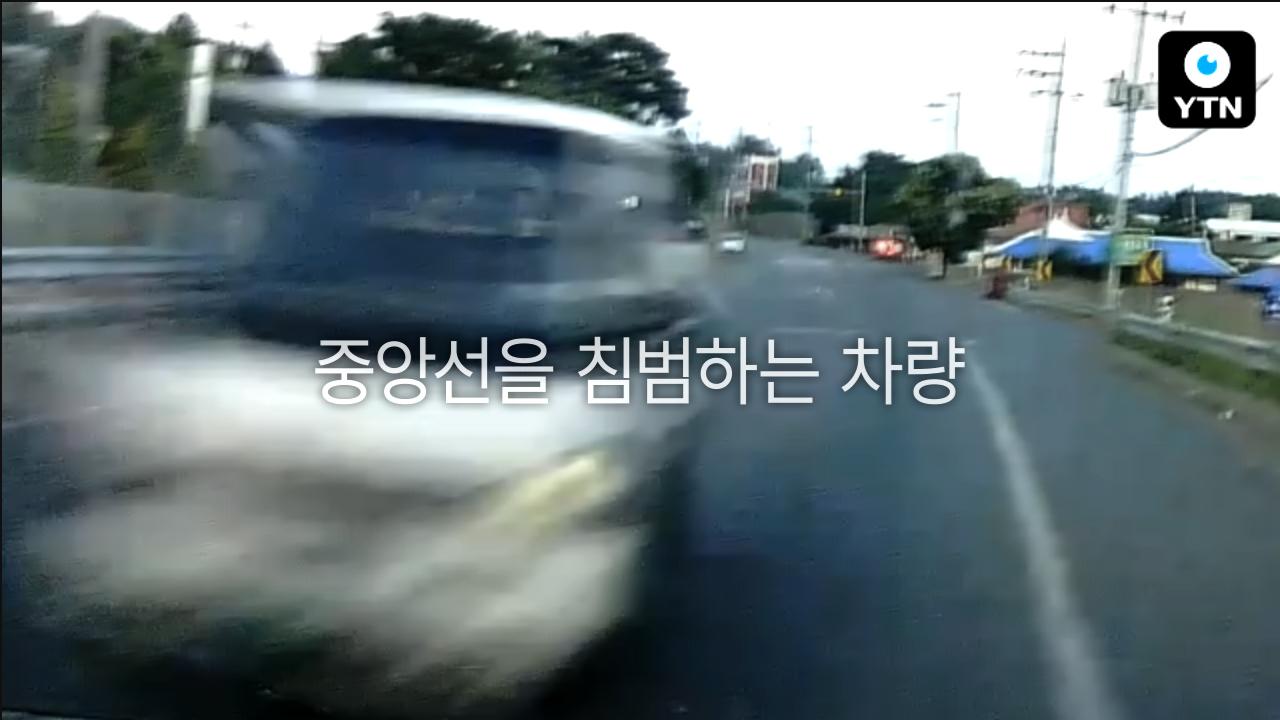 [영상] '음주운전'보다 무서운 '졸음운전'