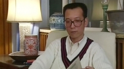 [취재N팩트] '중국 민주화의 별' 류샤오보 타계