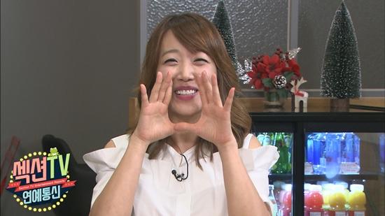 서민정 팬카페에 매일같이 글 남기던 아이돌 멤버