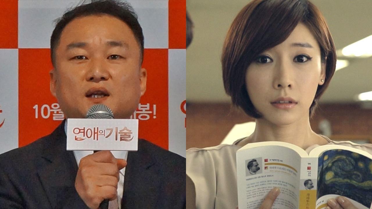 """이수성 감독 """"곽현화 노출 반대했다면 캐스팅 안 했다"""""""
