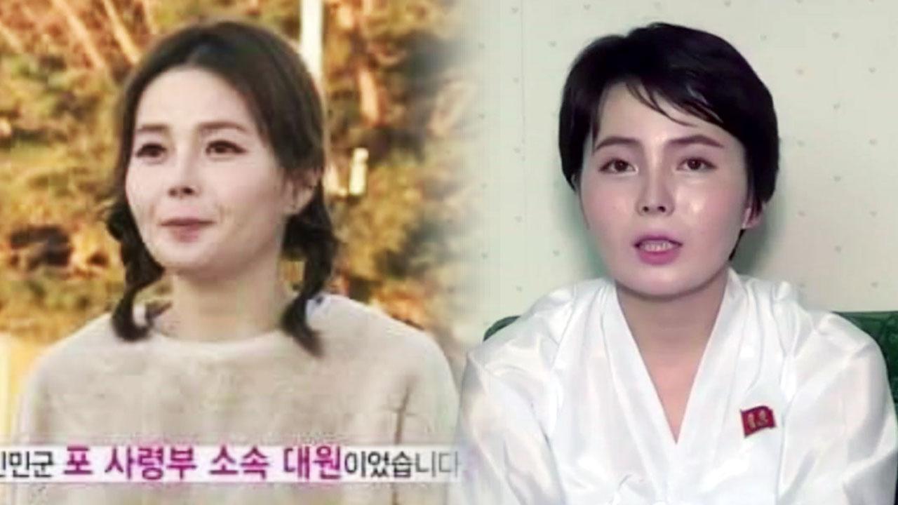北 매체 등장한 탈북자 임지현...납치? 재월북?