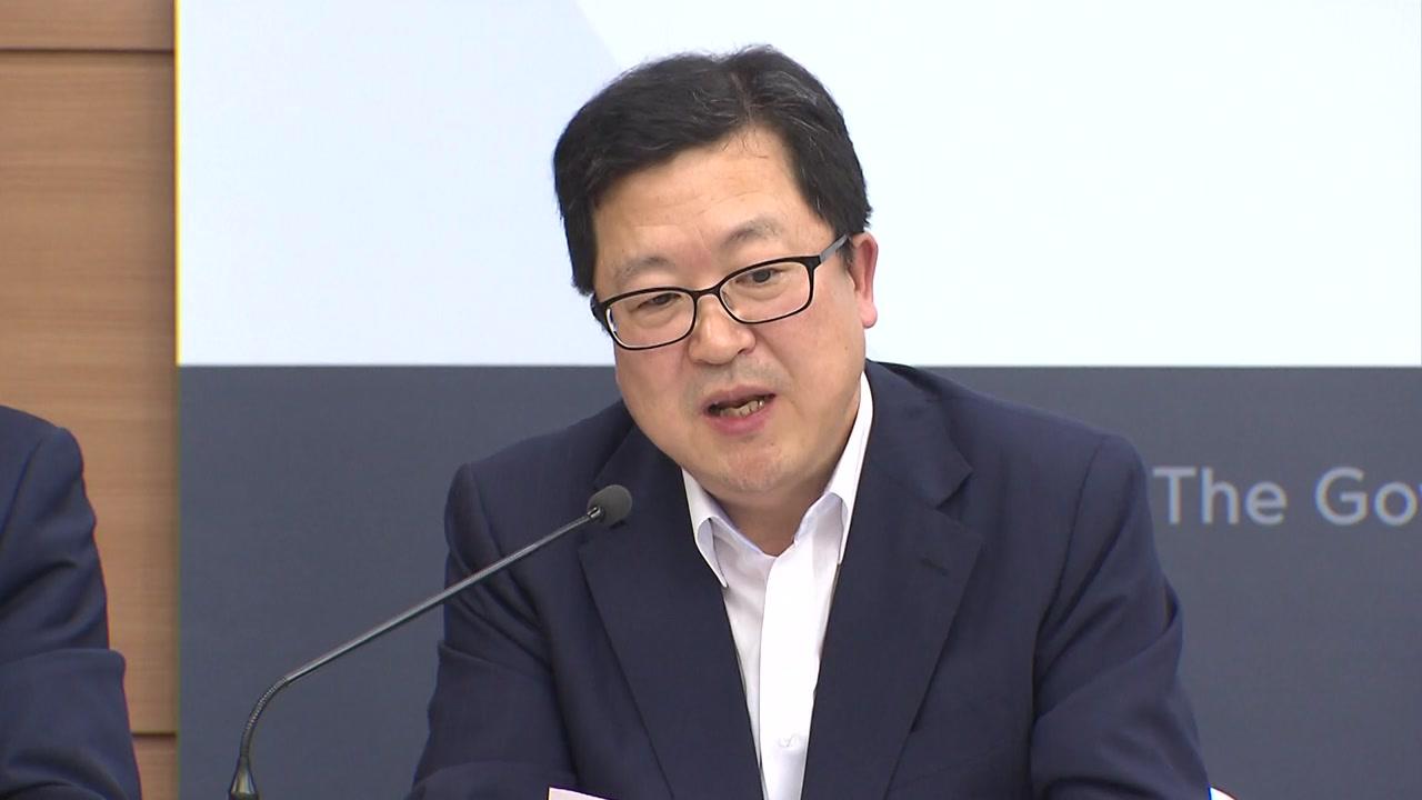 조달청장 박춘섭·병무청장 기찬수...청장급 인사 8명 발표