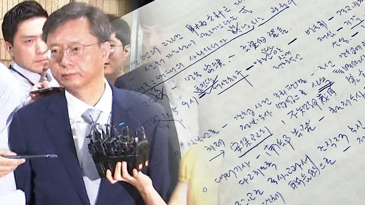 """靑 문건 수사 착수...우병우 """"무슨 내용인지 몰라"""""""