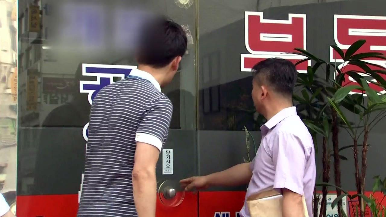 """경찰, 서울 강남 아파트 투기 집중 수사...""""전국 확대도 검토"""""""
