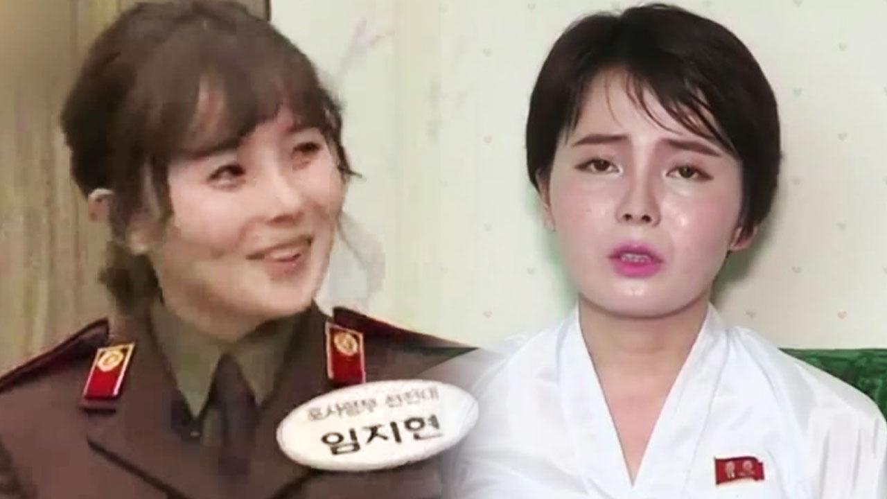 종편 출연 여성, 재입북 뒤 南 비난 '반복되는 씁쓸함'