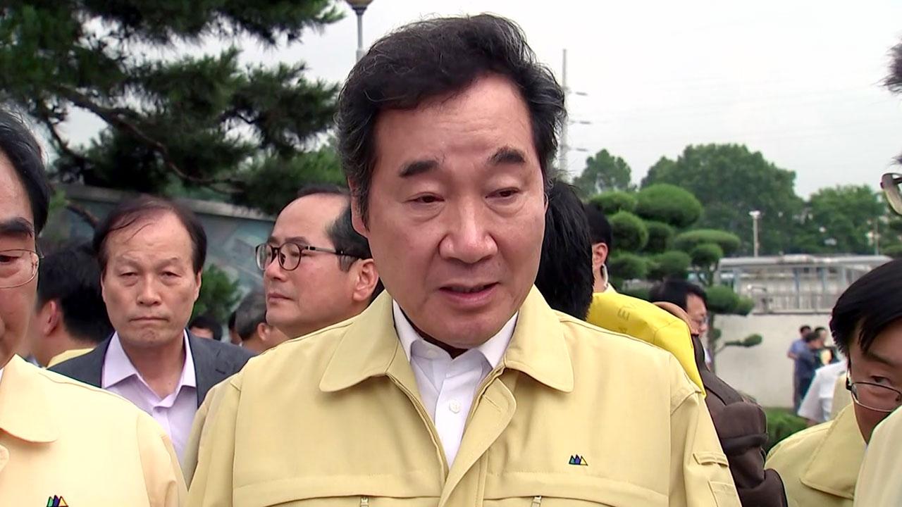 """이낙연 """"충북 수해지역 특별재난지역 선포 추진"""""""