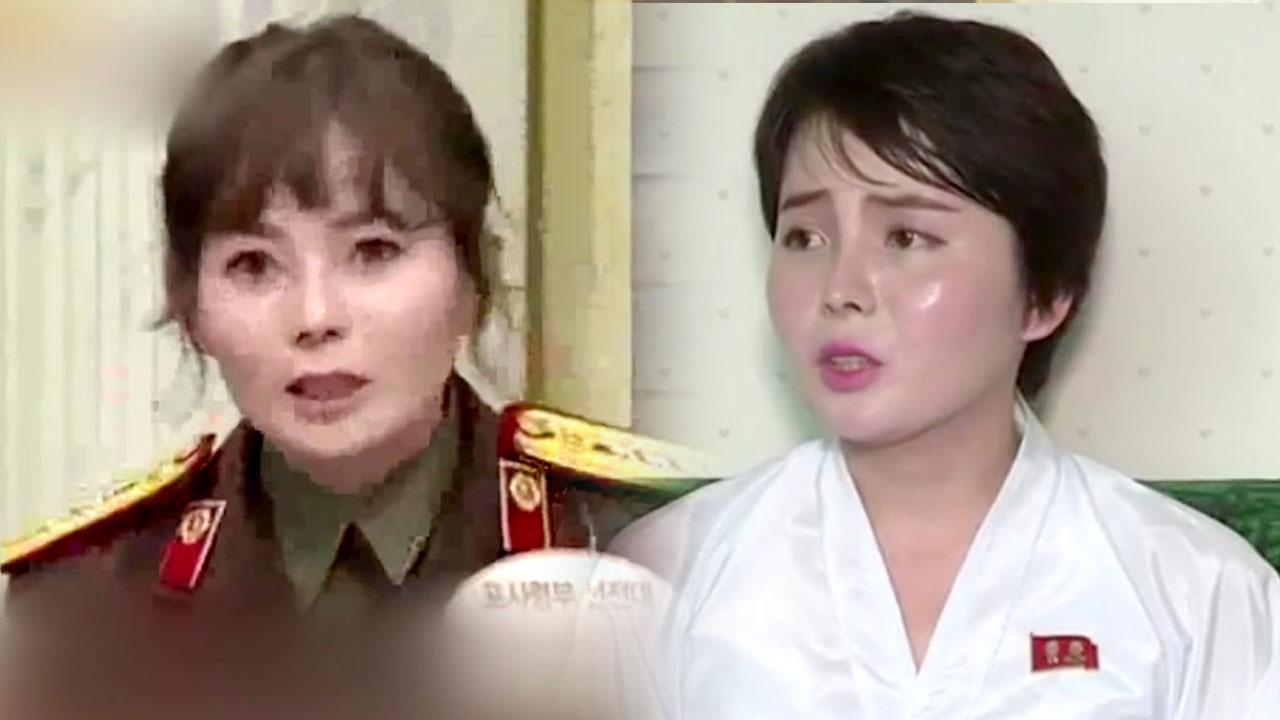 종편 나오던 탈북여성 北 선전매체에...어색한 말투로 南 비난