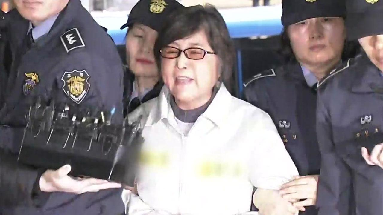 """최순실 불만 폭발 """"특검, 새벽에 딸 데리고 나가 뭐했나"""""""
