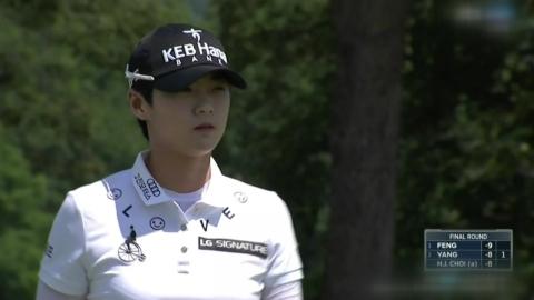 '남달라' 박성현, 첫 우승도 '남다르게'
