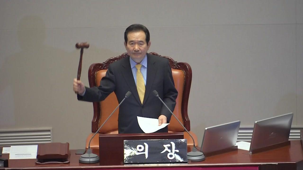 오늘 국회 본회의...추경·정부조직법 처리 시도
