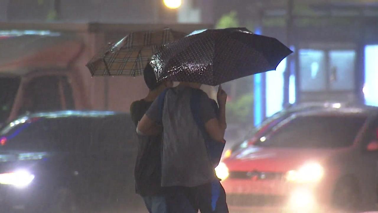 밤사이 전북·충청에 폭우...호우경보는 해제