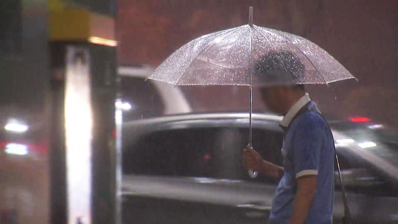 밤사이 전북·충청에 폭우...호우주의보 해제
