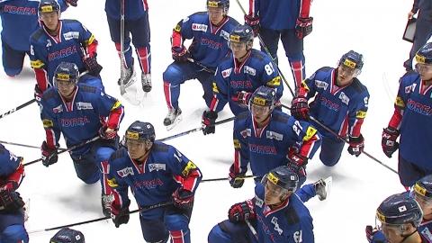 위상 달라진 한국 아이스하키, 세계 정상급 팀들과 릴레이 평가전