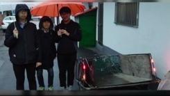 [좋은뉴스] 폐지 싣는 손수레에 안전등 달아준 청년