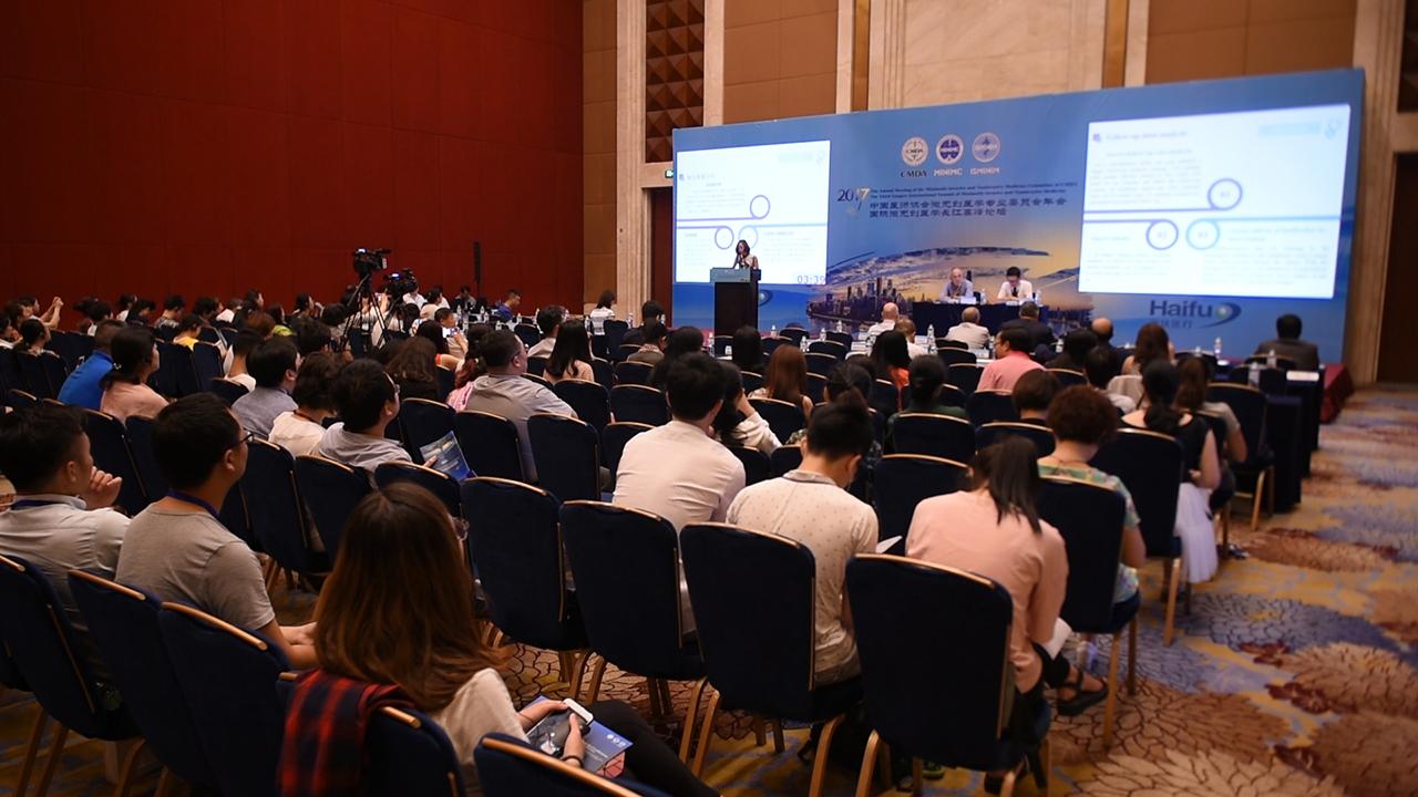 제3차 중국 충칭 국제 학회, '하이푸' 기술 주목