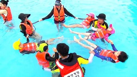 '생존 수영' 익혀 여름철 물놀이 안전하게!