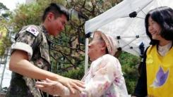 [좋은뉴스] 전역 날 위안부 재단에 100만 원 기부한 청년