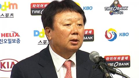 선동열, 야구 대표팀 전임 감독 선임