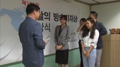 YTN 국민신문고 '가습기 살균제 참사 6년' 이달의 방송기자상