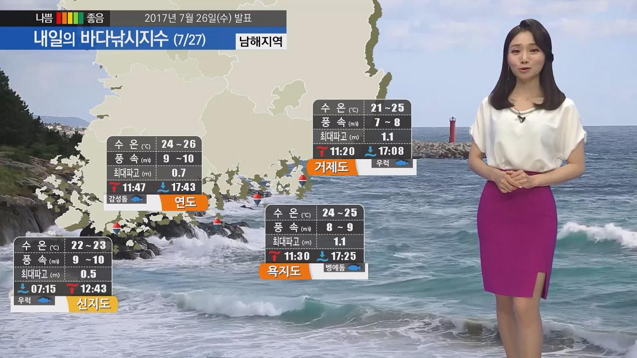 [내일의 바다낚시지수] 7월 27일 장마 다시 시작 전 해상 일부 포인트 강한 바람 예상