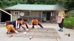 [좋은뉴스] 순직소방관의 홀어머니 보살피는 119대원들