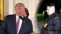 [취재N팩트] 미국내 북한 정권 교체론 가열 조짐...현실성은?