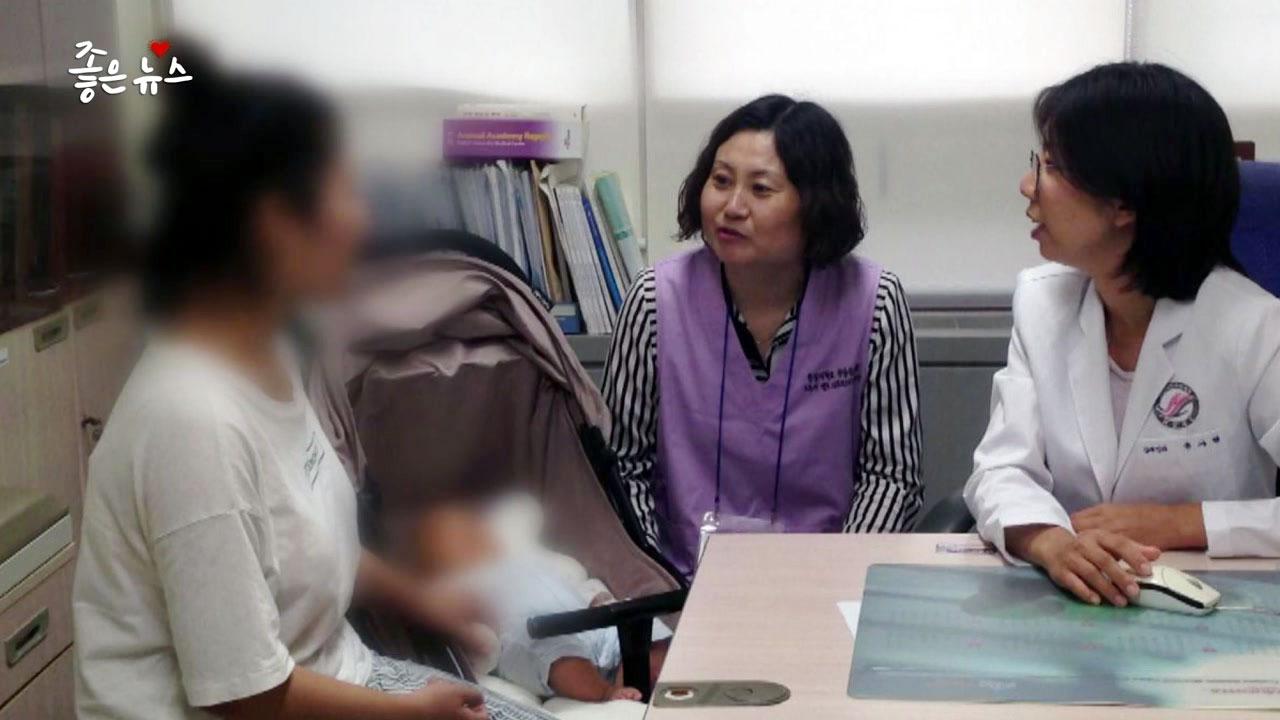 [좋은뉴스] '말 안 통하는 고통' 덜어주는 이주 여성들