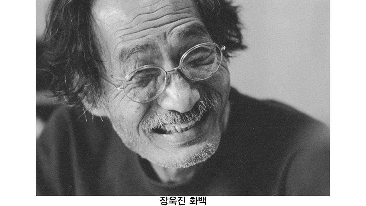 """[피플앤피플] """"서양화 거장 장욱진, 100년 뛰어 넘다"""" 김동건 장욱진미술문화재단 이사장"""