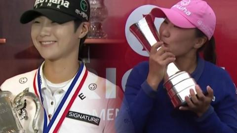 '태극 낭자' LPGA '점령'...한 시즌 최다승 달성 '눈앞'
