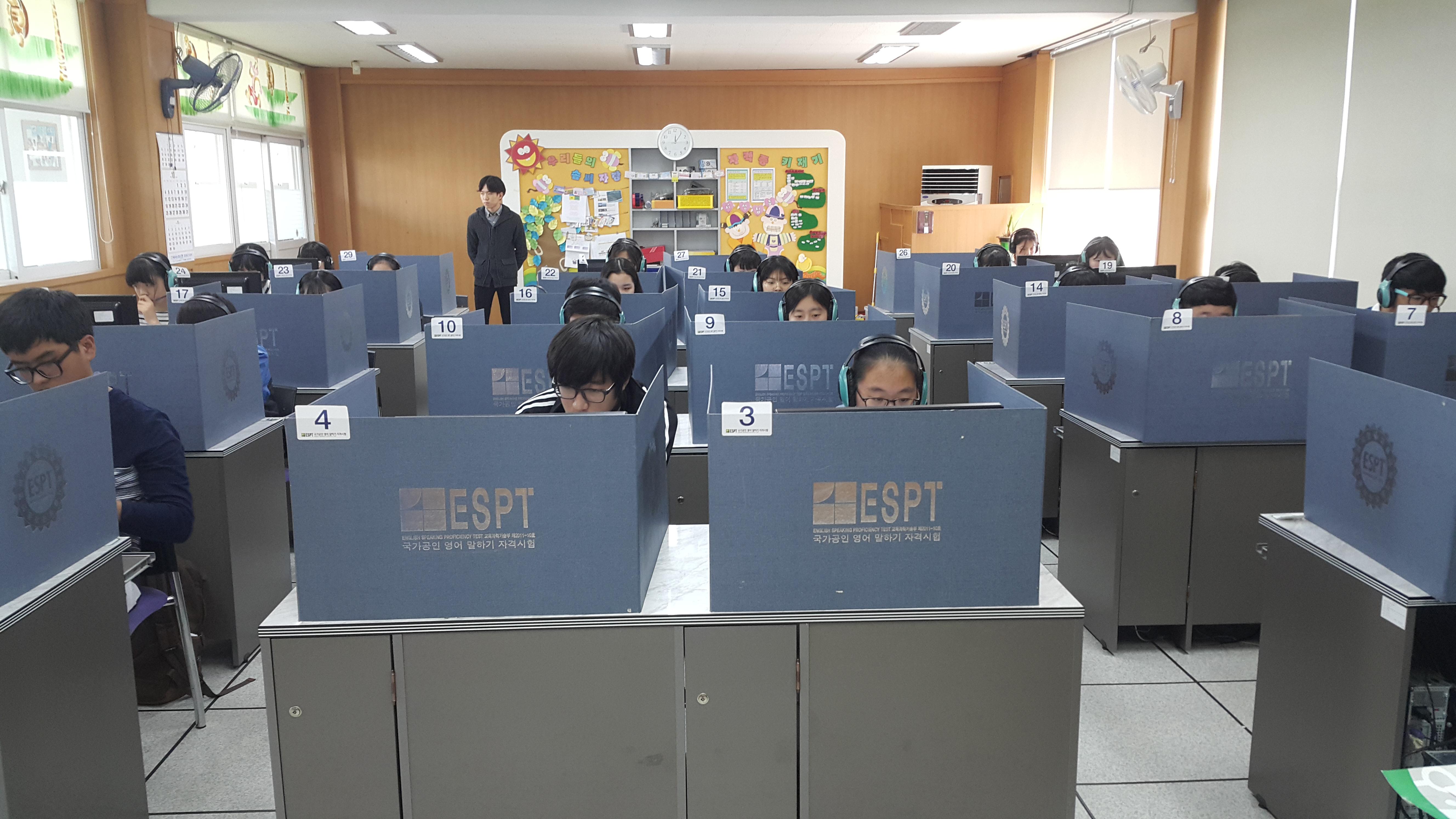 국가공인 영어말하기 시험 '제1회 ESPT 경시대회' 9월 16일 개최