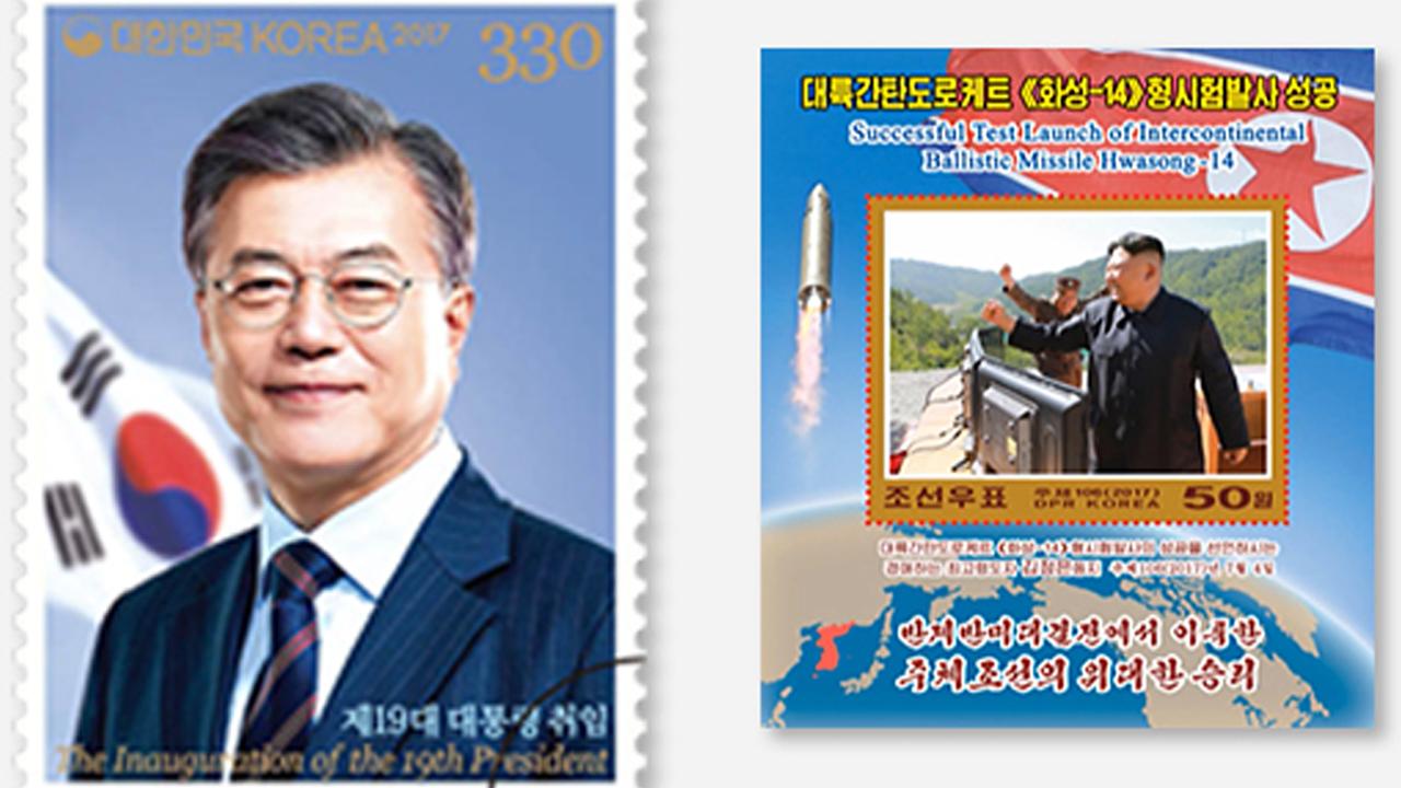'기념우표 발행' 文 대통령-김정은, 같은 날 같은 소식