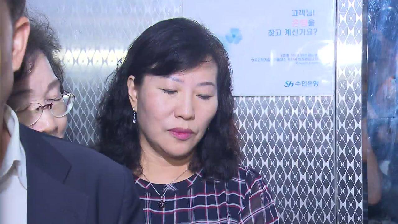 """박기영 과기혁신본부장 사퇴 거부 """"일할 기회 달라"""""""