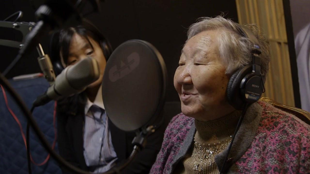 [인물파일] 아흔에 이룬 가수의 꿈, 위안부 피해자 길원옥 할머니