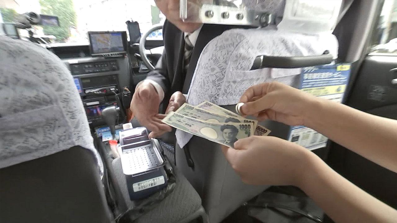 """日 '선불 택시' 첫 선...""""도로 막혀도 요금 걱정 없어요"""""""