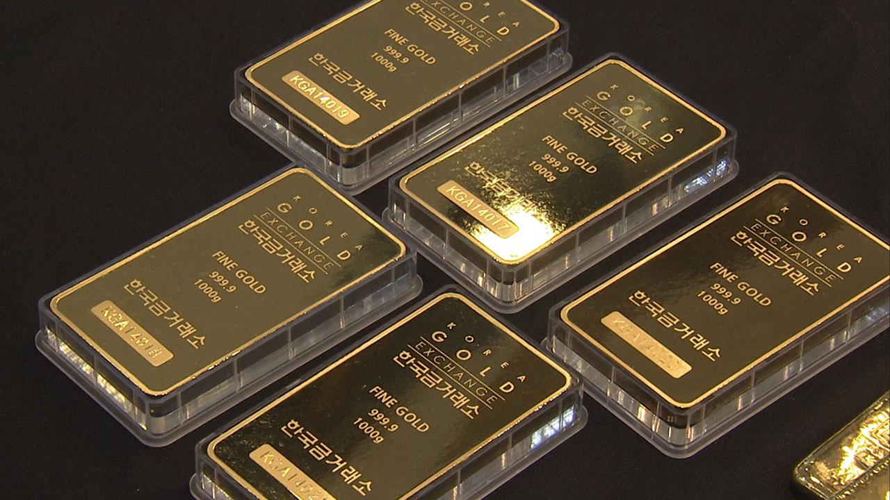 '한반도 위기설'에 미니 골드바 판매 5배 급증