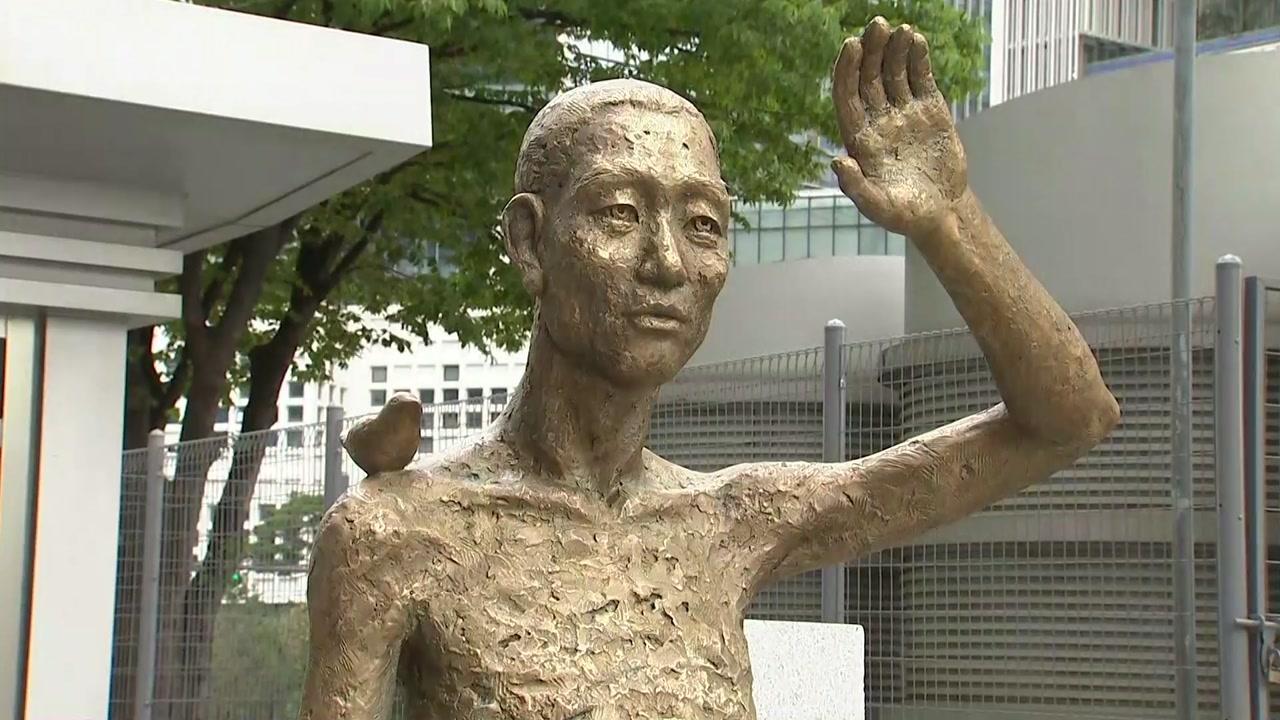 서울·인천에 국내 첫 '강제징용 노동자상' 건립