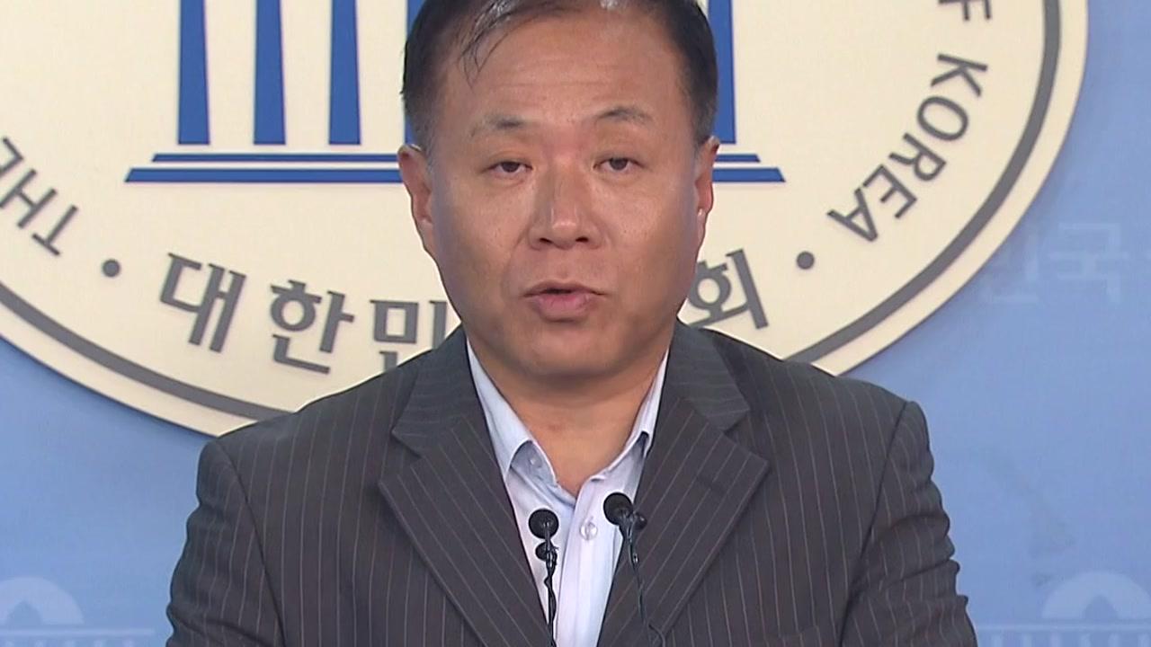 """민주당 """"북·미 대화 채널 가동...野, 안보 정쟁 자제해야"""""""