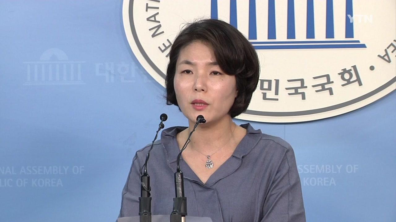 """자유한국당 """"정부 안보 불감증이 최대의 위기 요인"""""""