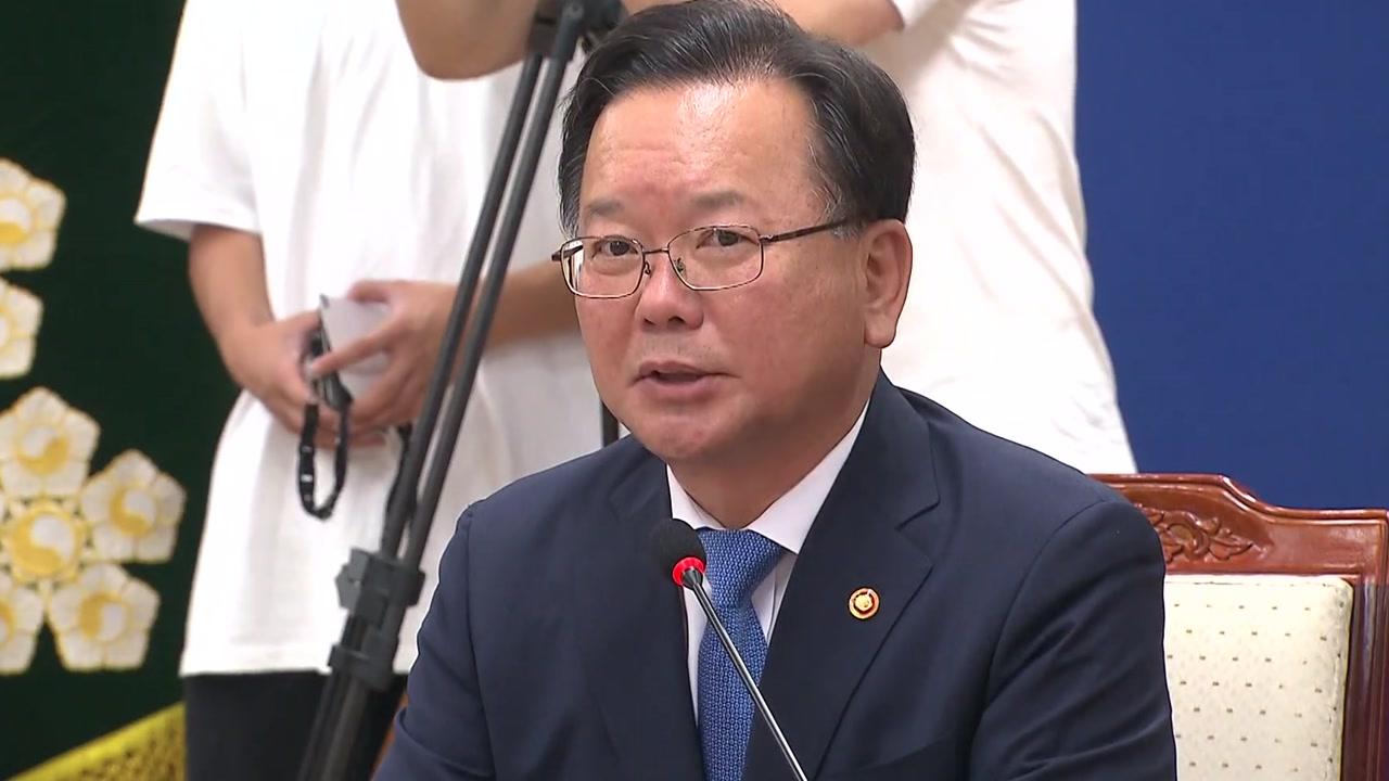'민주화 성지' 진실 공방...김부겸 경찰청 방문