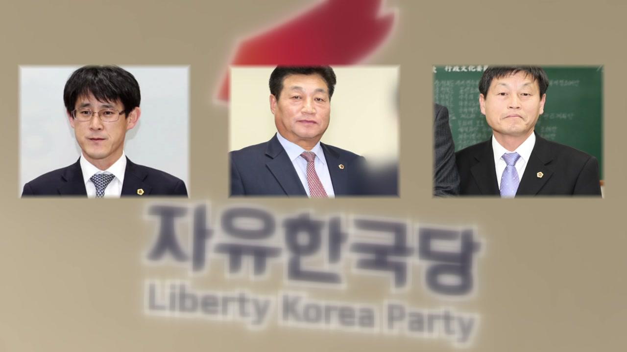 사과 뒤 '재심 청구'...외유 충북 도의원 처신 논란