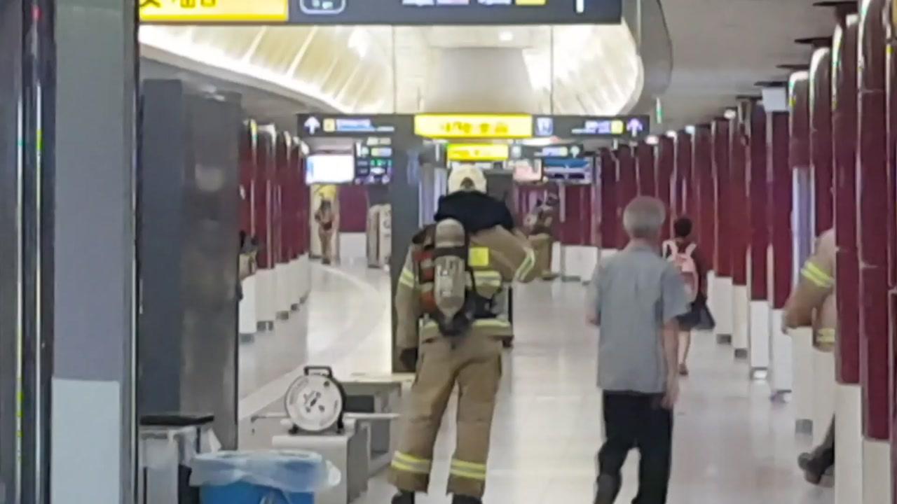 [속보] 지하철 5호선 방화 방면 운행 중단...열차 고장