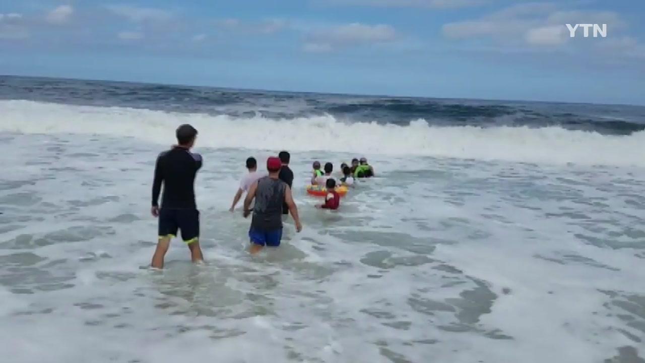 [영상] 생명 구한 '인간 띠'...피서객 도움으로 구사일생