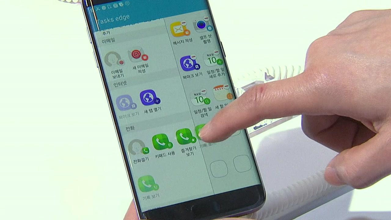 앱이 대세인 시대...구글 규제 목소리 커진다