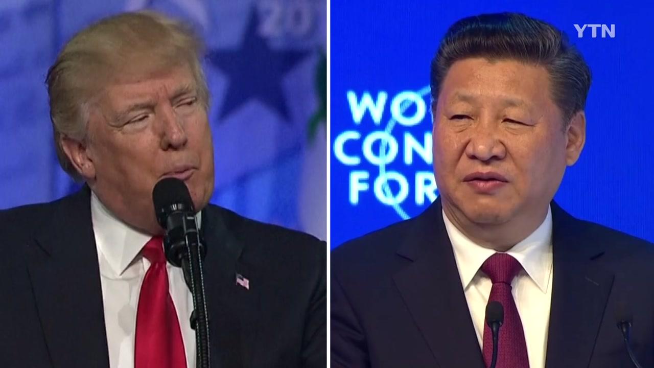 트럼프-시진핑 돌파구 마련하나...中 행보 관심