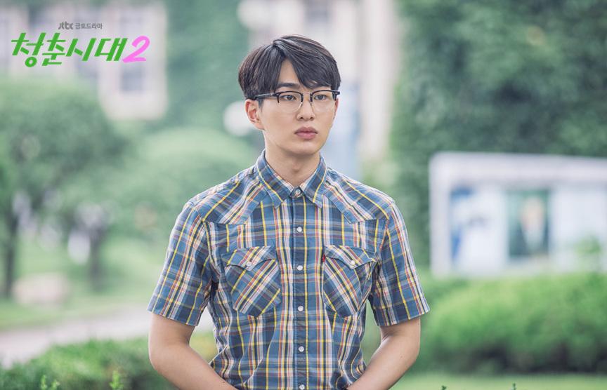'성추행 논란' 온유가 '청춘시대2'에서 맡은 역할
