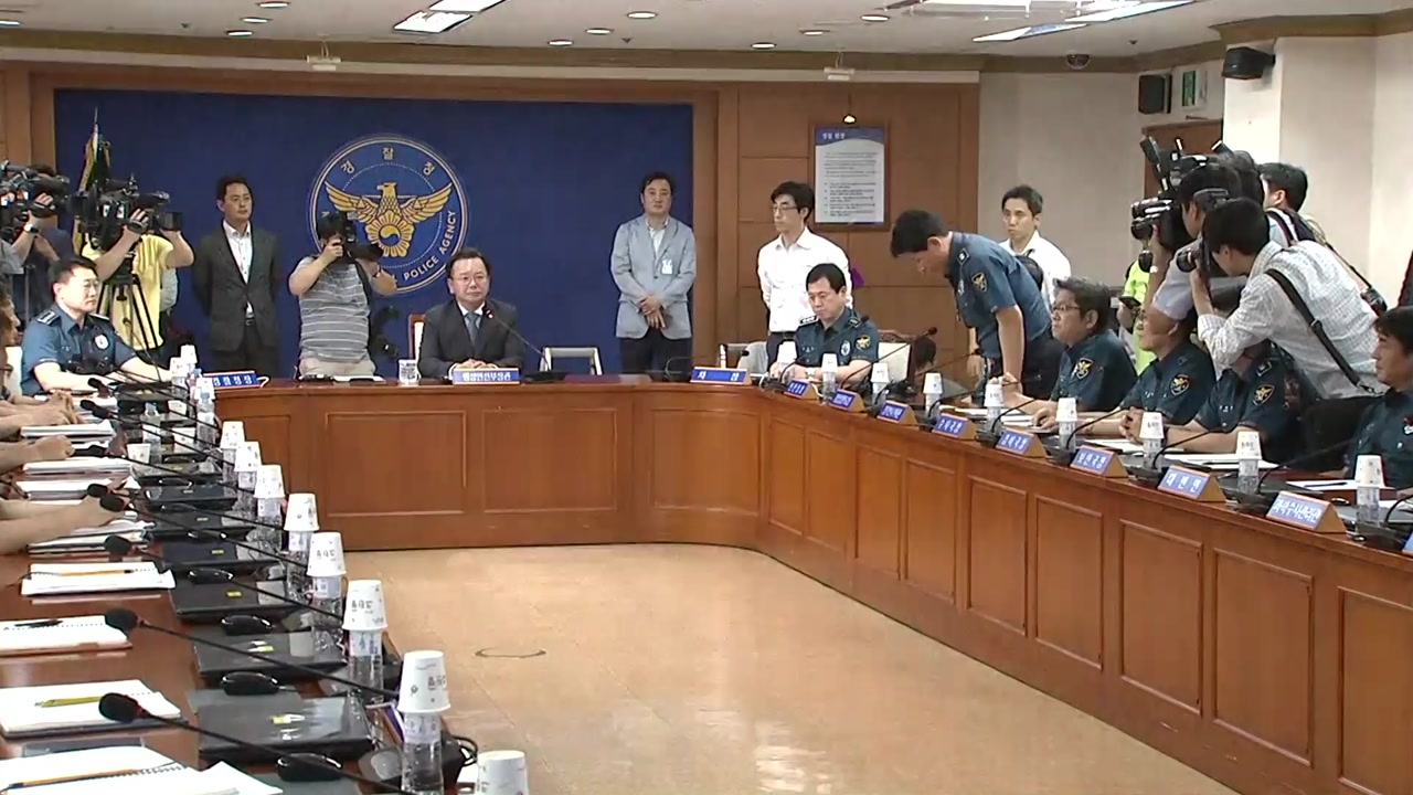 [포토] 고개 숙인 강인철 중앙경찰학교장
