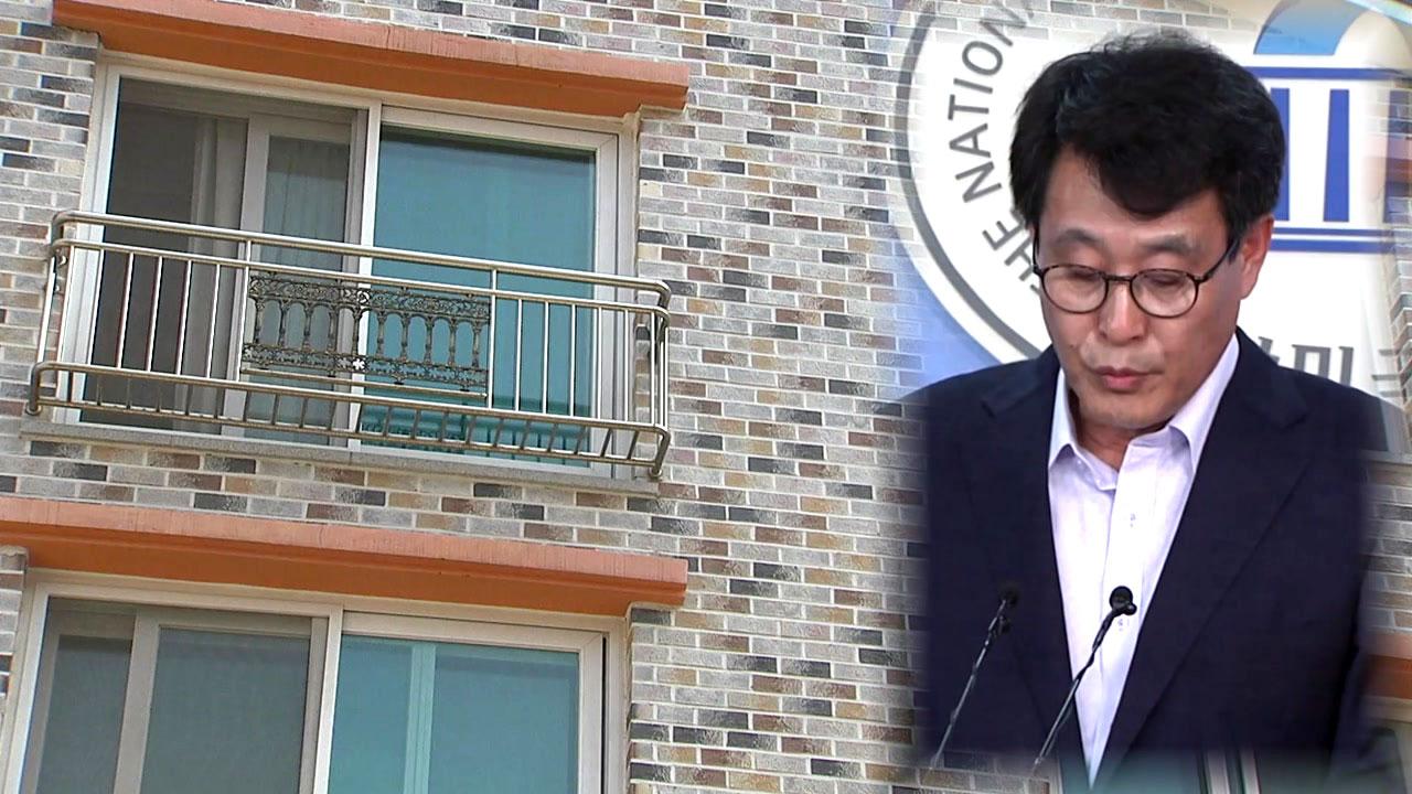 '폭행 의혹' 김광수 의원 귀국...내일 조사
