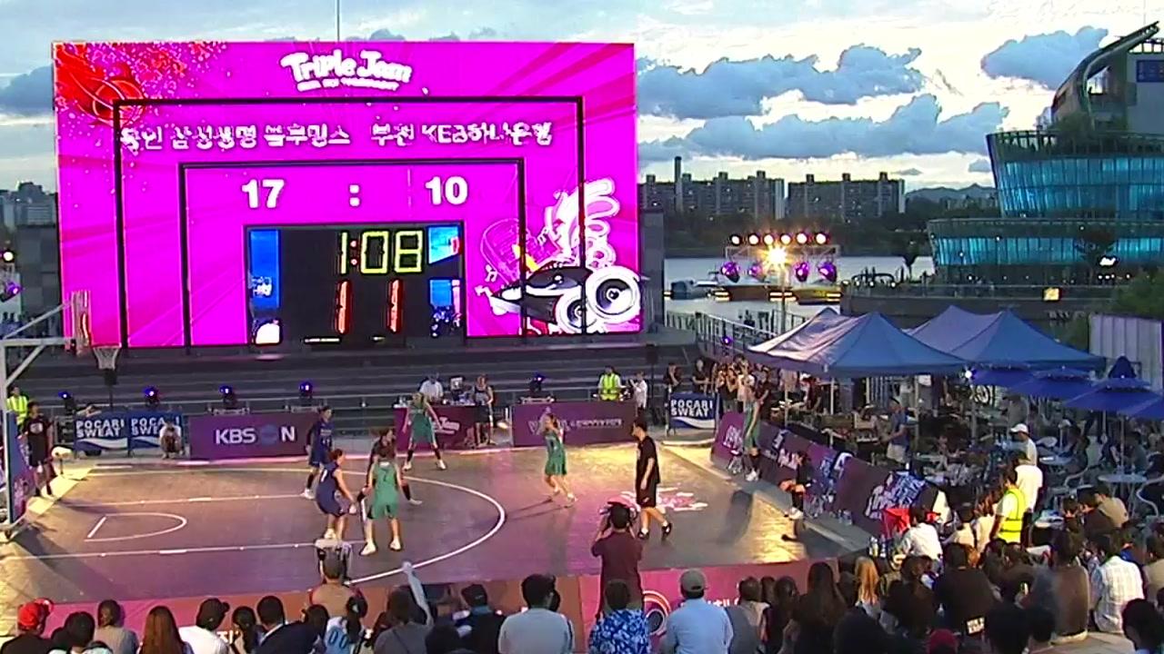 여자 농구 3대 3 이벤트 대회 개최