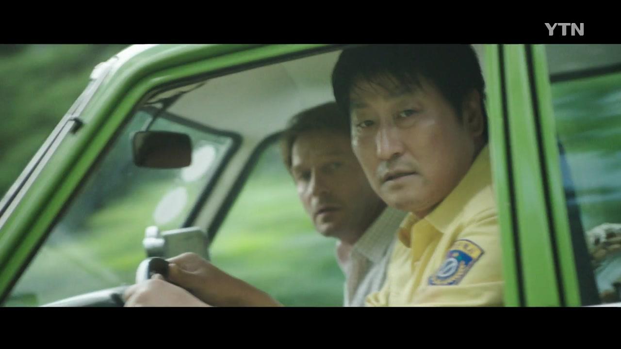 영화 '택시운전사' 700만 명 돌파...올해 최단 기록