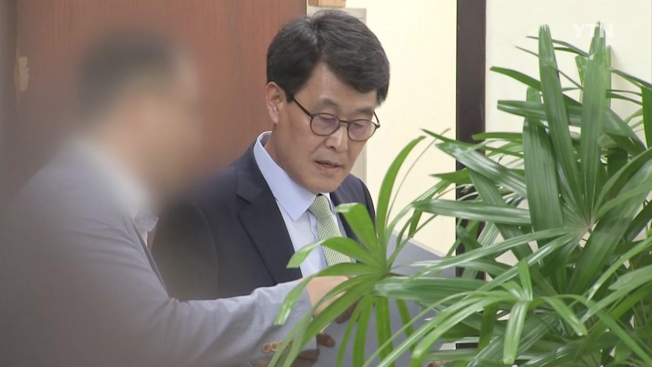 """김광수 의원 오늘 경찰 조사...""""억울함 풀겠다"""""""